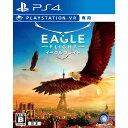 【予約前日発送】[PS4]イーグルフライト(EAGLE FLIGHT)(PSVR専用)(20170323)【RCP】