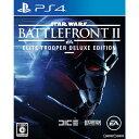 【中古】 PS4 スター ウォーズ バトルフロント II(Star Wars Battlefront 2) Elite Trooper Deluxe Edition(限定版)(20171114)