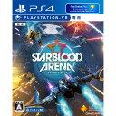 【予約前日発送】[PS4]早期購入特典付(StarBlood Arena レジェンドパック) Starblood Arena(スターブラッドアリーナ) オンライン専用(PSVR専用)(20170629)【RCP】
