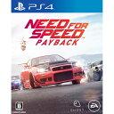 【中古】 PS4 ニード フォー スピード ペイバック(Need for Speed Payback)(20171110)