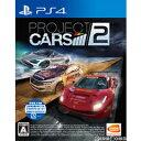 【新品即納】[PS4]早期購入特典付(日本車4種DLC) Project CARS 2(プロジェクト