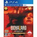 【中古】 PS4 バイオハザード7 レジデント イービル(BIOHAZARD 7 resident evil) ゴールド エディション グロテスクバージョン(20171214)