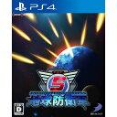 【新品即納】[PS4]地球防衛軍5(Earth Defense Forces 5 / EDF 5)(20171207)
