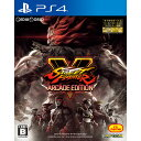 【中古】[PS4]STREET FIGHTER V ARCA...