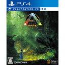 【予約前日発送】[PS4]ARK Park(アークパーク) 通常版(PSVR専用)(20180322)