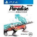 【中古】[PS4]Burnout Paradise Rema...