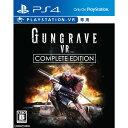 【中古】[PS4]GUNGRAVE VR COMPLETE EDITION (ガングレイヴ ブイアール コンプリートエディション) 通常版(20180823)