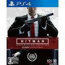 【予約前日発送】 PS4 ヒットマン ディフィニティブ エディション(HITMAN: Definitive Edition)(20180913)