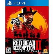 【中古】[PS4]レッド・デッド・リデンプション2(Red Dead Redemption 2) 通常版(20181026)
