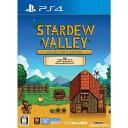 【予約前日発送】 PS4 スターデューバレー(Stardew Valley) コレクターズ エディション(20190131)