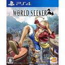 【予約前日発送】 PS4 早期購入特典付(「湯けむり温泉ミッション 水着 コスチューム」プロダクトコード) ONE PIECE WORLD SEEKER(ワンピース ワールド シーカー)(20190314)