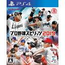 【予約前日発送】[PS4]プロ野球スピリッツ2019(プロスピ2019)(20190718)
