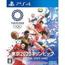 【新品】【お取り寄せ】[PS4]東京2020オリンピック The Official Video Game(ジ オフィシャルビデオゲーム)(20190724)