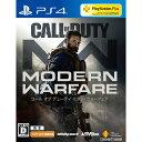 【予約前日発送】[PS4]早期購入特典付(CoD:MW オリジナルステッカー) コール オブ デューティ モダン・ウォーフェア(Call of Duty: Modern Warfare)(20191025)