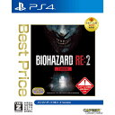 【中古】[PS4]BIOHAZARD RE:2 Z Version(バイオハザード アールイー2 Zバージョン) Best Price(PLJM-16559)(20191213)