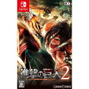 【中古】[Switch]進撃の巨人2 通常版(20180315)