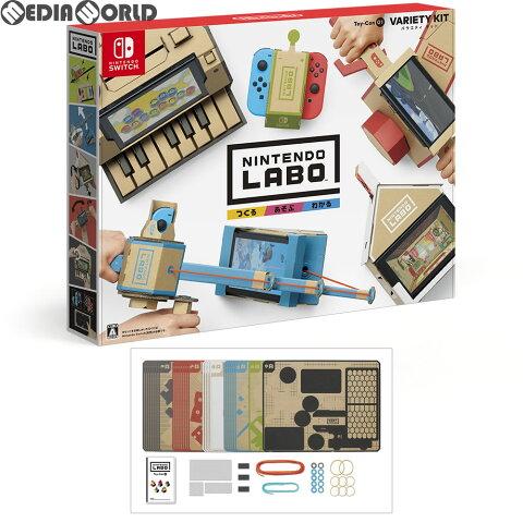 【予約前日発送】[Switch]Nintendo Labo Toy-Con 01: Variety Kit(ニンテンドーラボ トイコン 01 バラエティ キット)(20180420)