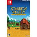 【予約前日発送】 Switch スターデューバレー(Stardew Valley) コレクターズ エディション(20190131)