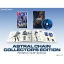 【予約前日発送】[Switch]ASTRAL CHAIN COLLECTOR'S EDITION(アストラルチェイン コレクターズエディション)(限定版)(20190830)