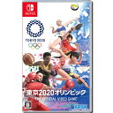 【予約前日発送】[Switch]東京2020オリンピック The Official Video Game(ジ オフィシャルビデオゲーム)(20190724)