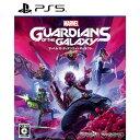 【予約前日発送】[PS5]初回特典付 Marvel's Guardians of the Galaxy(マーベル ガーディアンズ・オブ・ギャラクシー)(20211026)