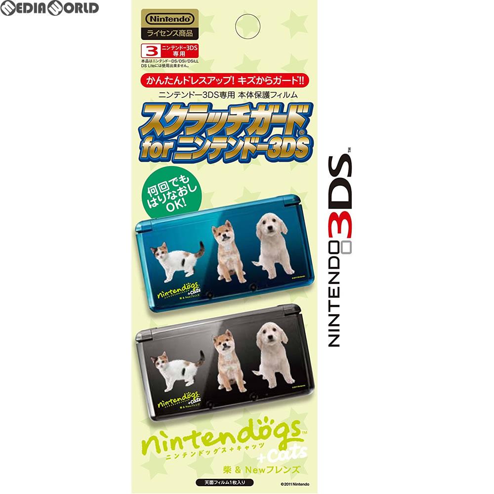 【新品即納】[ACC][3DS]ニンテンドー3DS専用 スクラッチガード for ニンテンドー3DS nintendogs+cats 柴&Newフレンズ 大日本印刷(SG3DS110501)(20110709)
