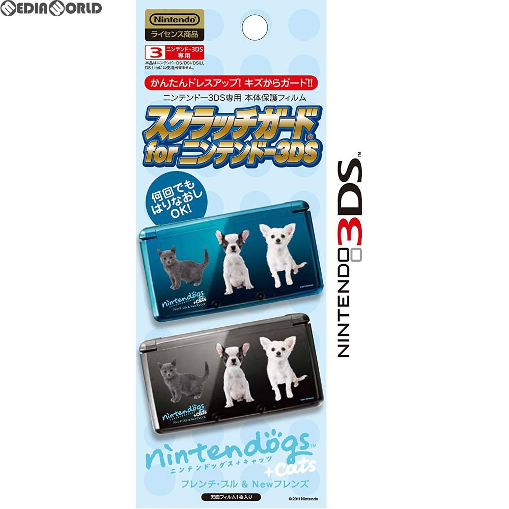【新品即納】[ACC][3DS]ニンテンドー3DS専用 スクラッチガード for ニンテンドー3DS nintendogs+cats フレンチブルドッグ&Newフレンズ 大日本印刷(SG3DS110503)(20110709)