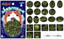 【新品即納】[ACC][3DS](BOX)妖怪ウォッチ ふわピカ!プリチーし〜る エンスカイ(8ケ)(20140725)