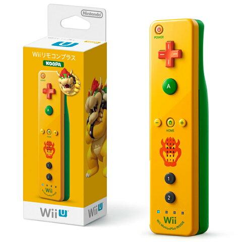 【中古】[ACC][WiiU]Wiiリモコンプラス クッパ 任天堂(RVL-A-PNYD)(20150312)