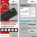 【新品】【O倉庫】 ACC Switch CYBER 液晶保護フィルム Premium Switch用(スイッチ用) サイバーガジェット(CY-NSFLM-PR)(20170303)