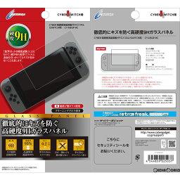 【新品即納】[ACC][Switch]CYBER・高硬度液晶保護ガラスパネル Nintendo Switch用(ニンテンドースイッチ用) サイバーガジェット(CY-NSGP-HC)(20170303)【RCP】