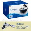 【中古】[ACC][PS4]イヤーピース大・小サイズ欠品 PlayStation VR(プレイステーションVR PSVR) PlayStation Camera同梱版 ソニー(CUHJ-16001)(20161013)【RCP】
