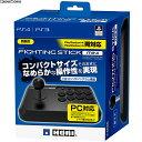 【新品】【お取り寄せ】[ACC][PS4]ファイティングスティックmini for PlayStation 4/ PlayStation 3/PC HORI(PS4-091)(20170921)