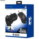 【新品即納】 ACC PS4 タクティカルアサルトコマンダー グリップコントローラータイプ G2 for PlayStation4 / PlayStation3 / PC HORI(PS4-120)(20181011)
