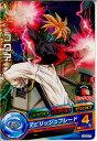 【中古】【プレイ用】[TCG]ドラゴンボールヒーローズ H3...
