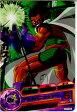 【中古】[TCG]ドラゴンボールヒーローズ H7-50R パラガス(20111117)【RCP】