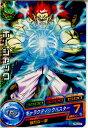 【中古】【プレイ用】[TCG]ドラゴンボールヒーローズ PBC2-07 ボージャック(20140101)