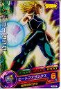 【中古】[プレイ用][TCG]ドラゴンボールヒーローズ PJ-20 バーダック(20140101)【RCP】