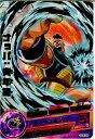 【中古】【プレイ用】[TCG]ドラゴンボールヒーローズ HG6-28R ナッパ:青年期(20140101)