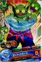 【中古】[TCG]ドラゴンボールヒーローズ HG8-50C メダマッチャ(20130516)【RCP】