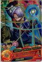 【中古】[TCG]ドラゴンボールヒーローズ HGD3-55R トランクス:ゼノ(20150716)