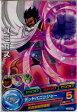 【中古】[TCG]ドラゴンボールヒーローズ HGD5-30C パラガス(20151119)【RCP】