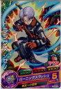 【中古】[TCG]ドラゴンボールヒーローズ HGD8-09C トランクス:ゼノ(20160512)