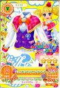 【中古】[TCG]アイカツ PC-121 チョコポップハプニングマント(20140101)