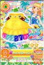 【中古】[TCG]アイカツ PJ-139 ラッキーホリデースカート(20140101)