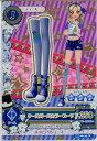 【中古】[TCG]アイカツ 1506-33N クールガールカラーブーツ(20150730)【RCP】