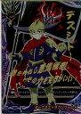 【中古】[TCG]バディファイト H-EB03/☆☆☆☆★シークレット ダークネスドラゴンワールド(20150904)【RCP】