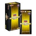 【新品即納】[BOX][TCG]遊戯王アーク・ファイブOCG GOLD PACK 2016(ゴールドパック2016)(CG1502)(10パック)(20160220)【RCP】