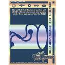 【新品即納】[TCG]デュエル・マスターズ カードプロテクト 水文明 タカラトミー(20170422)