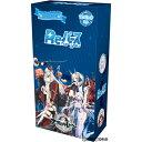 【新品即納】[BOX][TCG]Reバース(リバース) for you ブースターパック アズールレーン(10パック)(20201023)